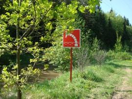 емкости пожарных водоемов