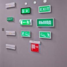 системы аварийного освещения
