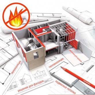 Классы функциональной пожарной опасности